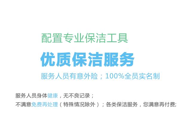 锦州乐百家手机版