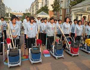 锦州新未来家政服务有限公司
