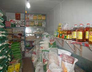 锦州绿地米业有限责任公司天天鲜粮油店