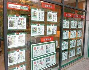 锦州市热点房地产中介服务有限公司