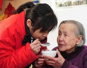 锦州市康佳园养老院
