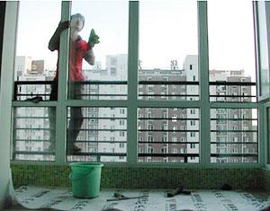 锦州市凌河区广亿家政服务中心