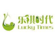錦州樂祺時代母嬰護理中心