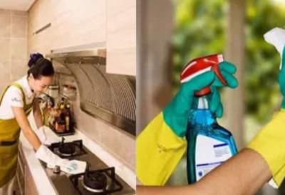 家居单次保洁体验只需¥65元