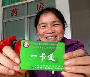 """錦州財政局惠農補貼資金""""一卡通""""發放給農民送去溫暖"""