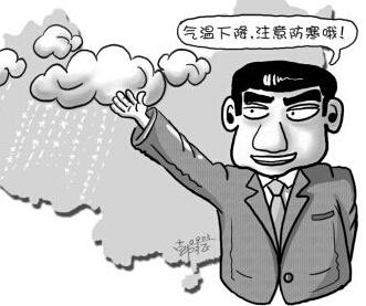 """锦州今入""""四九"""" 持续降温"""