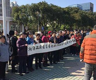 """新华社:""""e租宝""""非法集资案真相调查"""