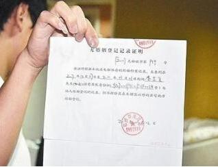 我市民政部门不再出具婚姻登记证明