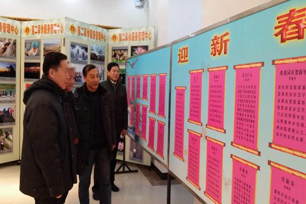锦州市第二军休服务管理中心举办迎春书画摄影诗词展览