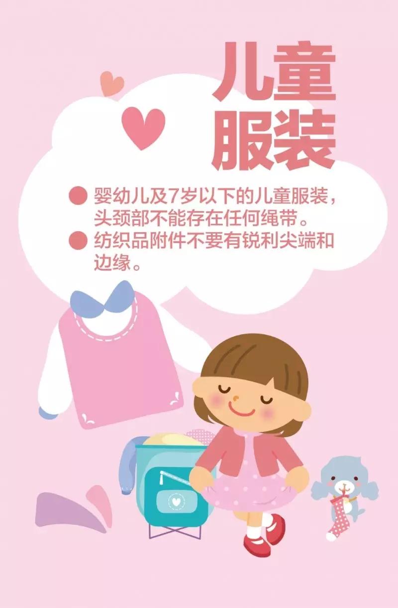 六一到了,这些儿童用品可能存在安全隐患,别让你的孩子受伤害!