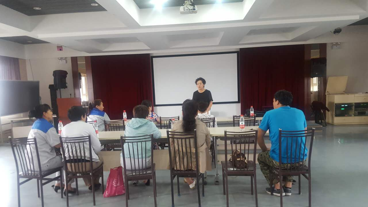 家政企業—保潔服務標準培訓