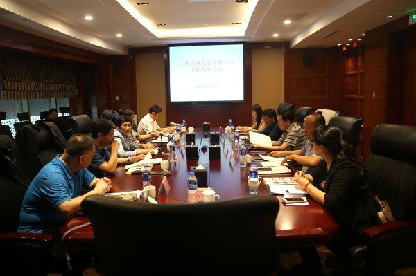 辽西区域旅游合作首次主任联席会议在锦召开